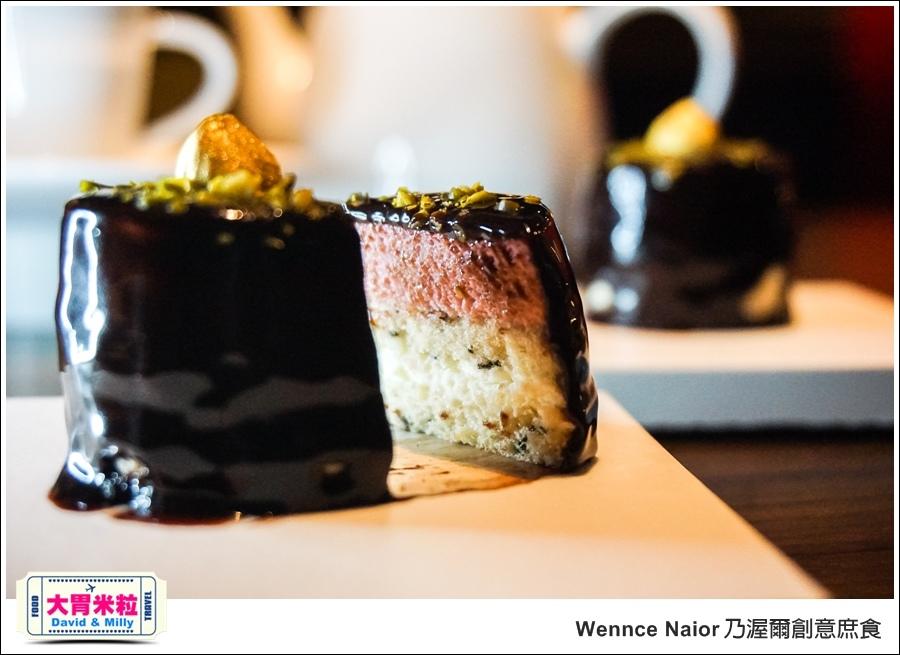 台北甜點吃到飽@Wennce Naior 乃渥爾創意庶食@大胃米粒0054.jpg
