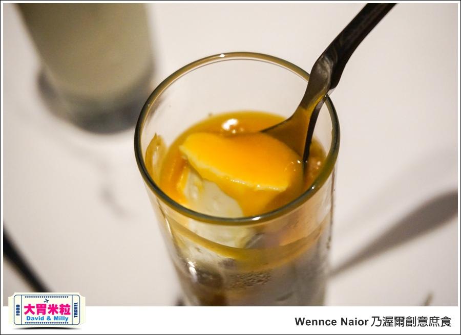 台北甜點吃到飽@Wennce Naior 乃渥爾創意庶食@大胃米粒0057.jpg
