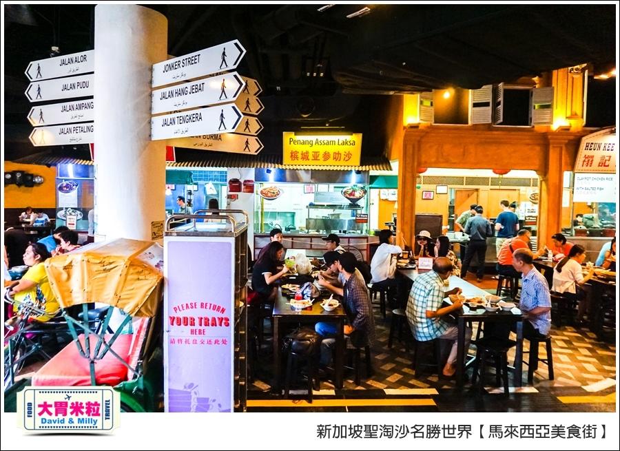 新加坡聖淘沙名勝世界必吃美食@馬來西亞美食街@大胃米粒0004.jpg