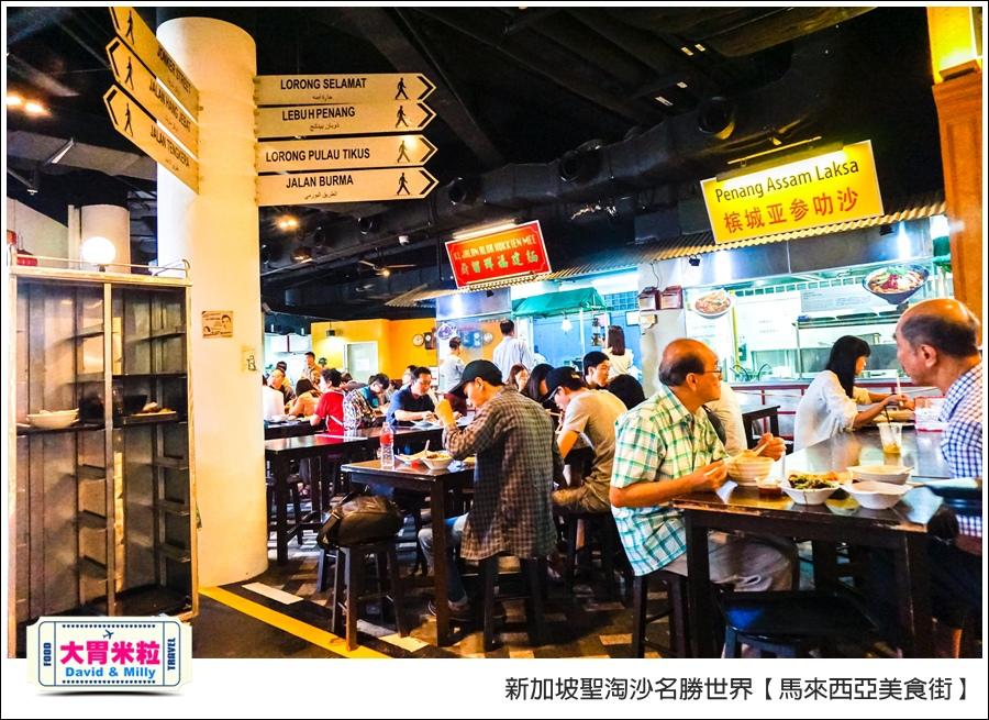 新加坡聖淘沙名勝世界必吃美食@馬來西亞美食街@大胃米粒0005.jpg