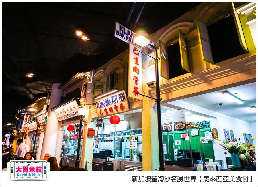 新加坡聖淘沙名勝世界必吃美食@馬來西亞美食街@大胃米粒0007.jpg