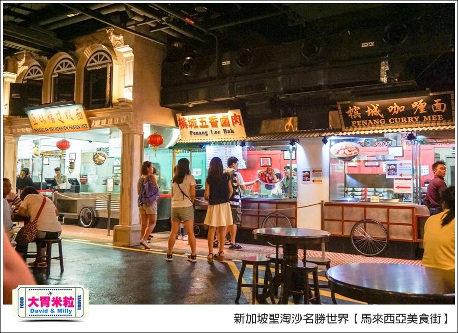 新加坡聖淘沙名勝世界必吃美食@馬來西亞美食街@大胃米粒0012.jpg