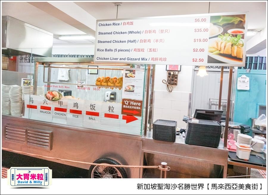 新加坡聖淘沙名勝世界必吃美食@馬來西亞美食街@大胃米粒0014.jpg