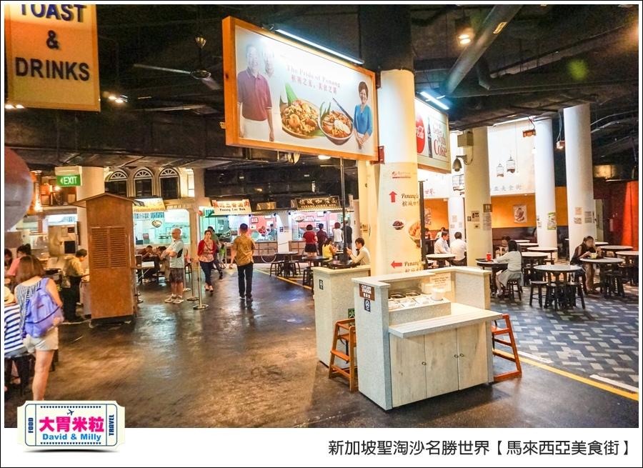 新加坡聖淘沙名勝世界必吃美食@馬來西亞美食街@大胃米粒0020.jpg