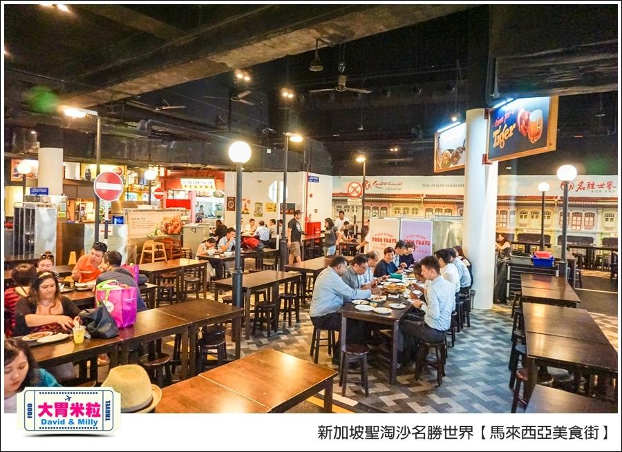 新加坡聖淘沙名勝世界必吃美食@馬來西亞美食街@大胃米粒0021.jpg