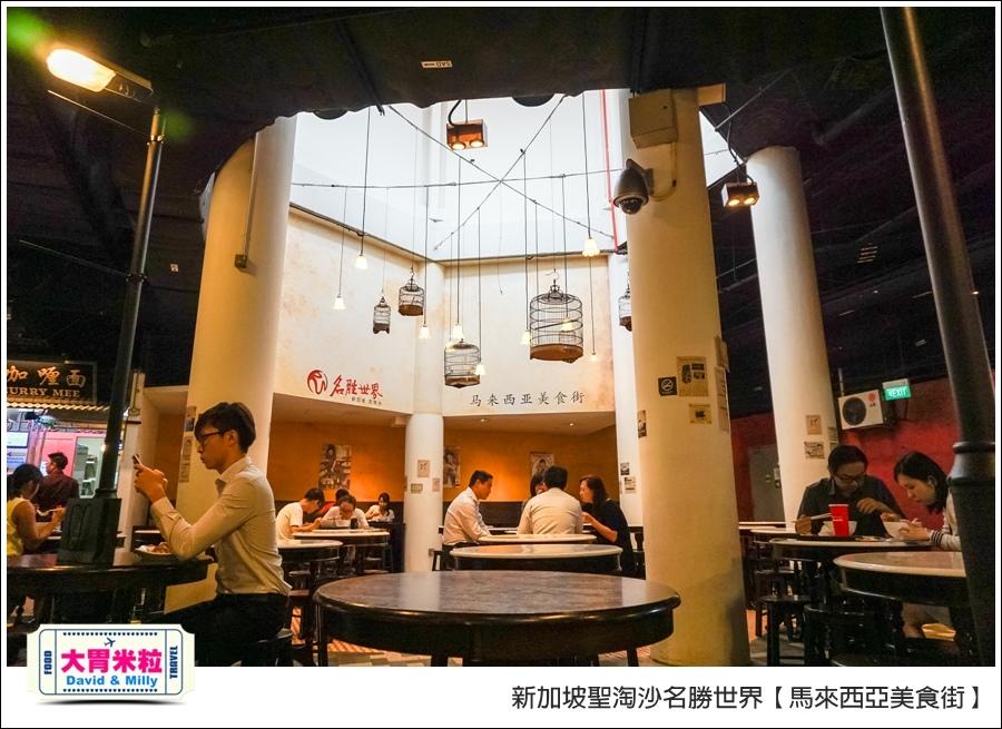 新加坡聖淘沙名勝世界必吃美食@馬來西亞美食街@大胃米粒0022.jpg