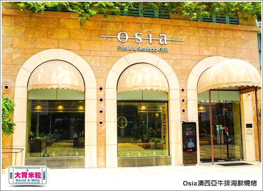 新加坡聖淘沙名勝世界-名廚餐廳@Osia澳西亞牛排@大胃米粒0001 (1).jpg