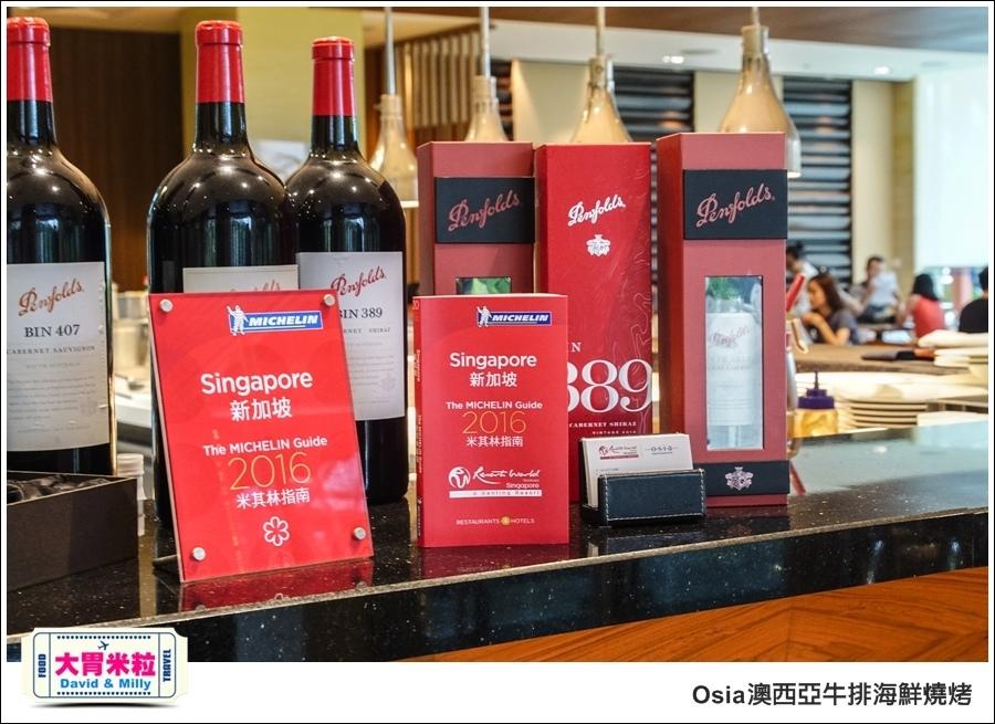 新加坡聖淘沙名勝世界-名廚餐廳@Osia澳西亞牛排@大胃米粒0001 (5).jpg