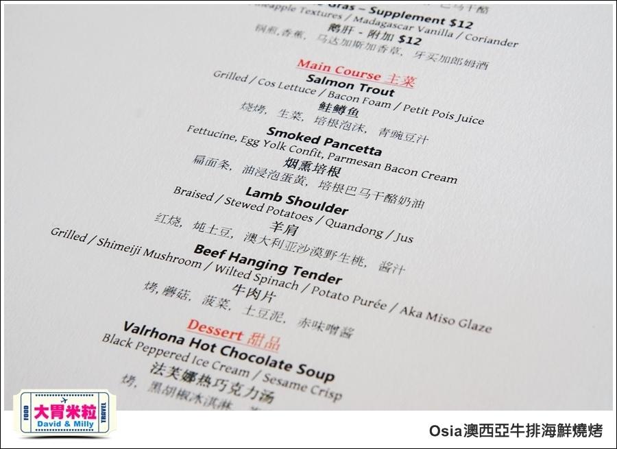 新加坡聖淘沙名勝世界-名廚餐廳@Osia澳西亞牛排@大胃米粒0001 (9).jpg