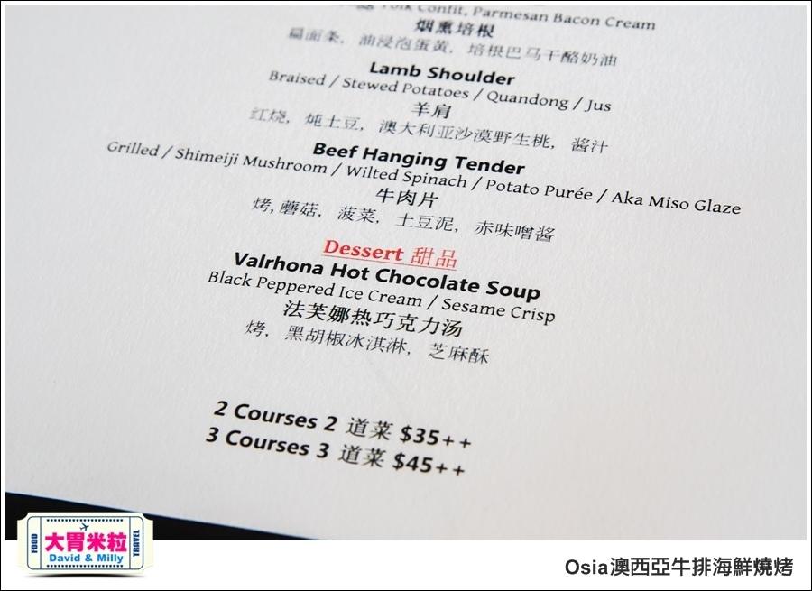 新加坡聖淘沙名勝世界-名廚餐廳@Osia澳西亞牛排@大胃米粒0001 (10).jpg