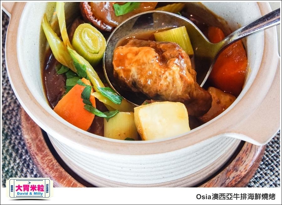 新加坡聖淘沙名勝世界-名廚餐廳@Osia澳西亞牛排@大胃米粒0001 (24).jpg