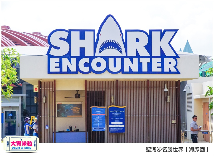 聖淘沙名勝世界必玩@海豚園體驗海豚伴遊@大胃米粒0048.jpg