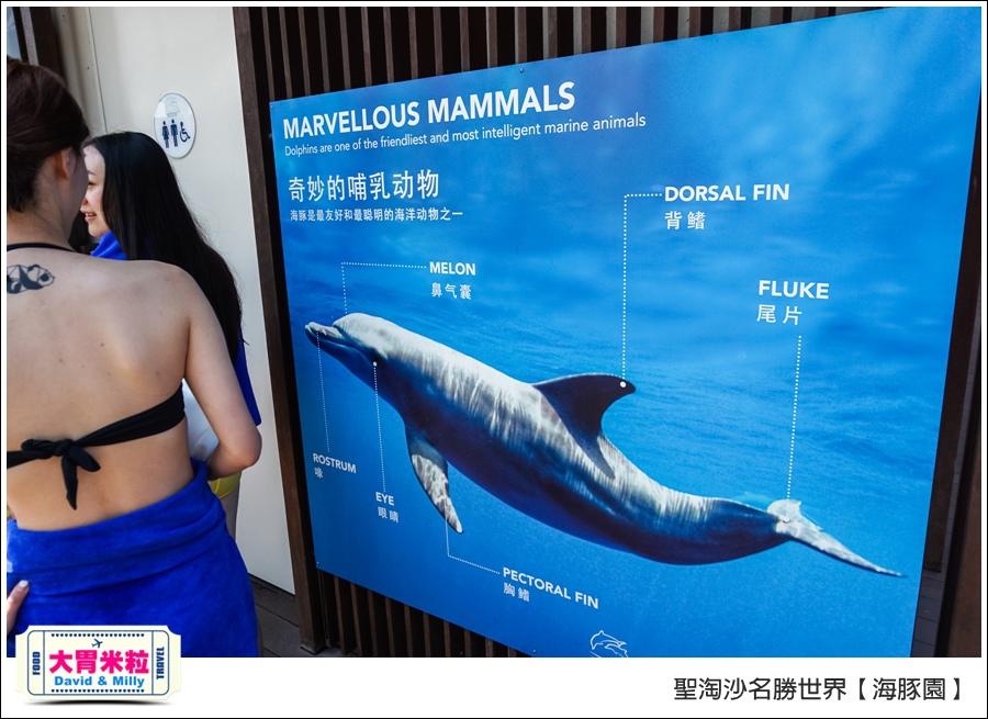 聖淘沙名勝世界必玩@海豚園體驗海豚伴遊@大胃米粒0011.jpg