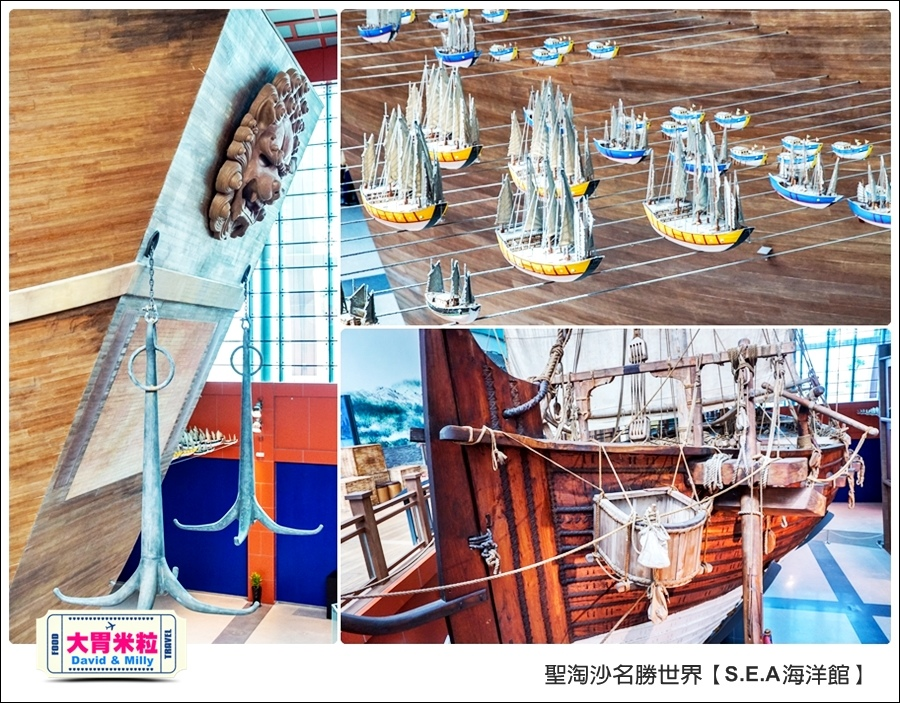 聖淘沙名勝世界必玩@SEA海洋館與海之味餐廳@大胃米粒001 (4).jpg