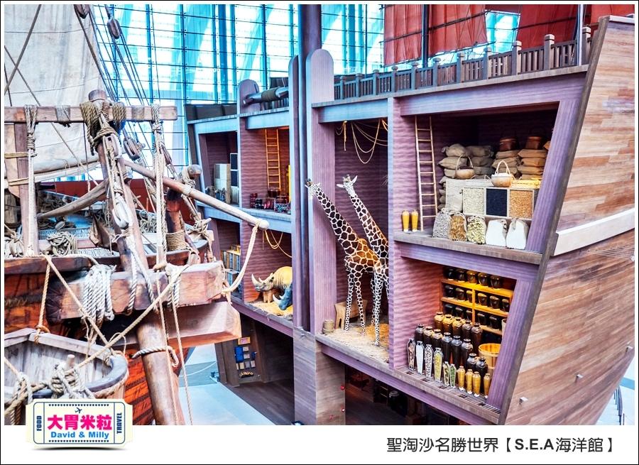 聖淘沙名勝世界必玩@SEA海洋館與海之味餐廳@大胃米粒001 (5).jpg