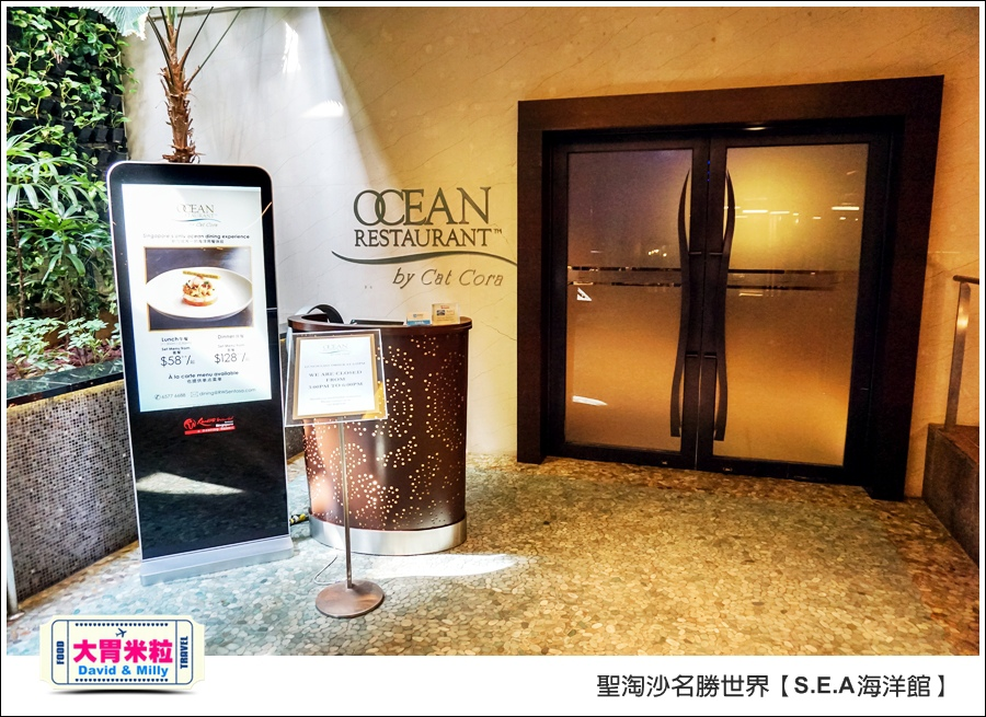聖淘沙名勝世界必玩@SEA海洋館與海之味餐廳@大胃米粒001 (36).jpg