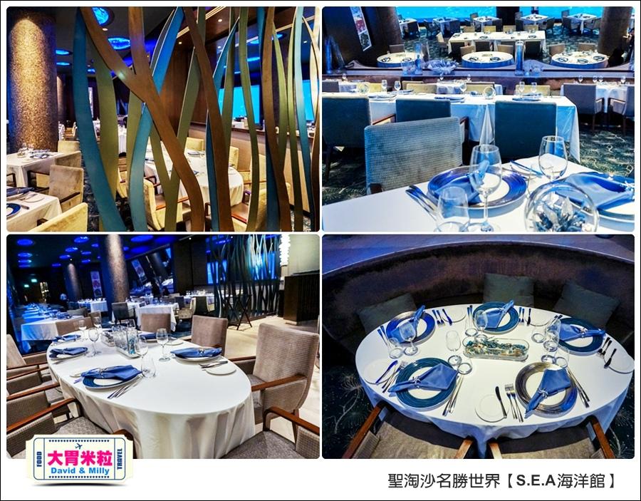 聖淘沙名勝世界必玩@SEA海洋館與海之味餐廳@大胃米粒001 (37).jpg