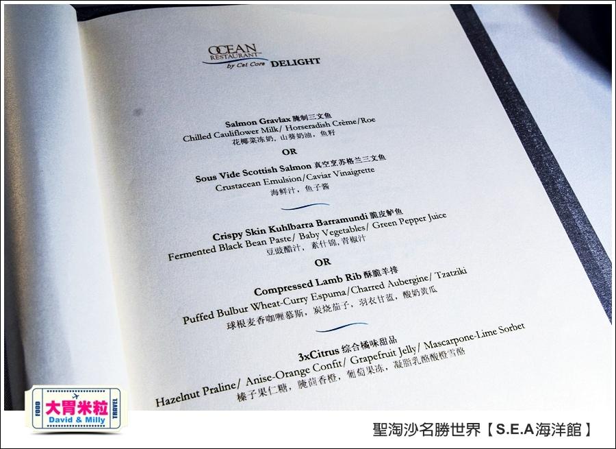 聖淘沙名勝世界必玩@SEA海洋館與海之味餐廳@大胃米粒001 (47).jpg