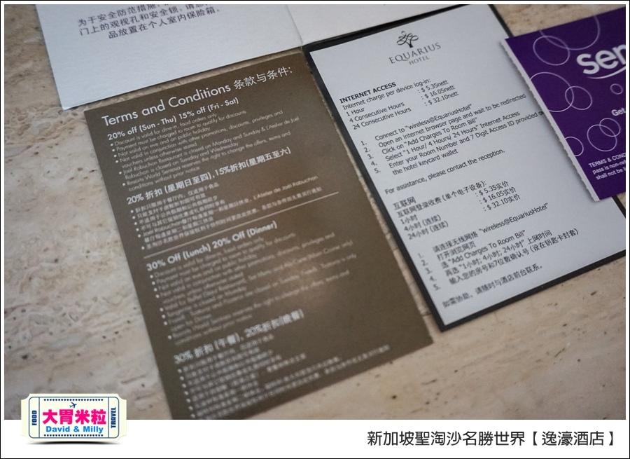 新加坡住宿推薦@聖淘沙名勝世界逸濠酒店@大胃米粒0013.jpg