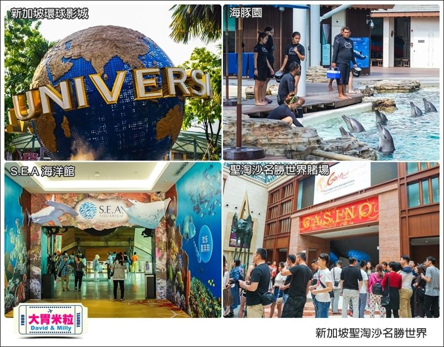 新加坡聖淘沙名勝世界必吃美食@大胃米粒0013.jpg