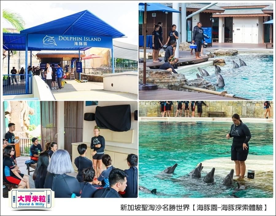 新加坡聖淘沙名勝世界@海豚園-海豚探索體驗@大胃米粒0001.jpg