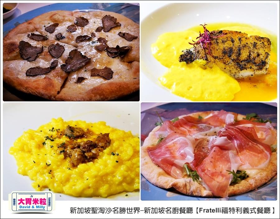 新加坡聖淘沙名勝世界必吃美食@大胃米粒0002.jpg