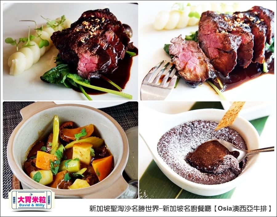 新加坡聖淘沙名勝世界必吃美食@大胃米粒0007.jpg