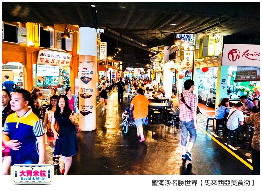 新加坡聖淘沙名勝世界必吃美食@大胃米粒0009.jpg
