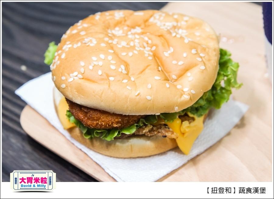 高雄蔬素食推薦@扭登和蔬食速食漢堡@大胃米粒0013.jpg