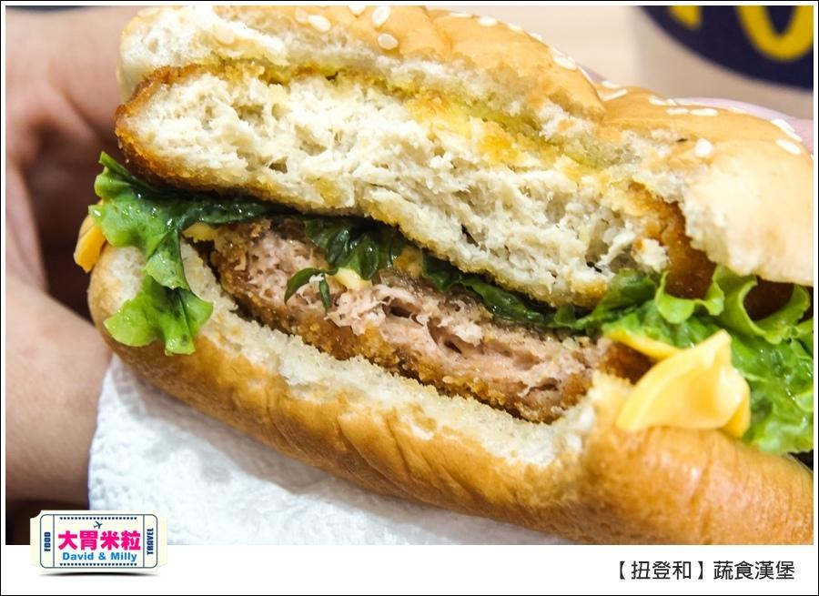 高雄蔬素食推薦@扭登和蔬食速食漢堡@大胃米粒0014.jpg