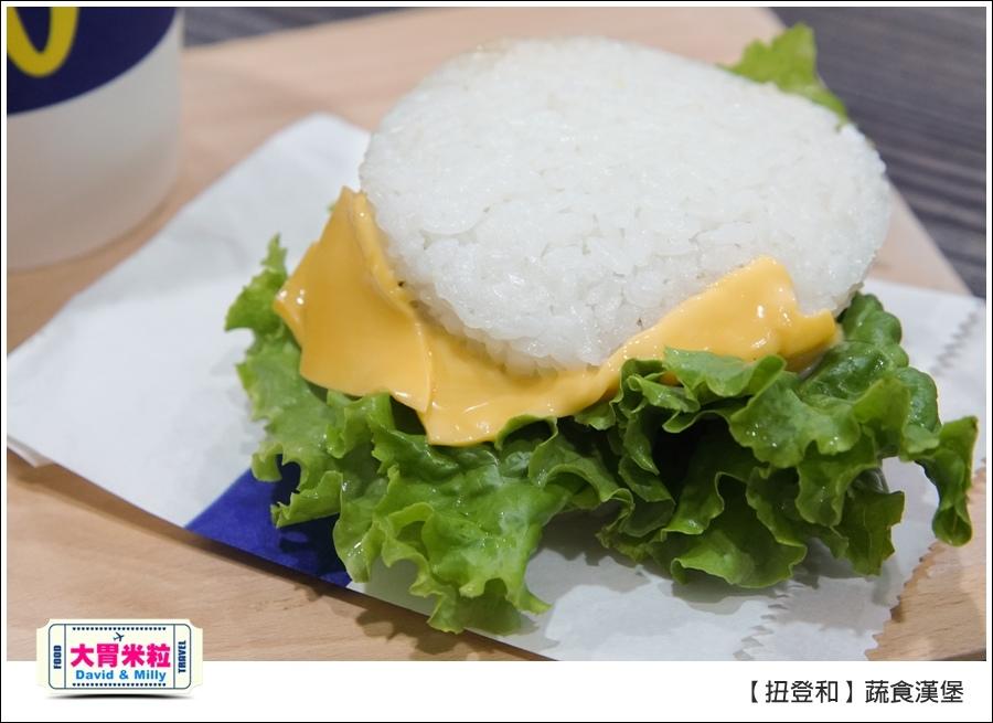 高雄蔬素食推薦@扭登和蔬食速食漢堡@大胃米粒0015.jpg