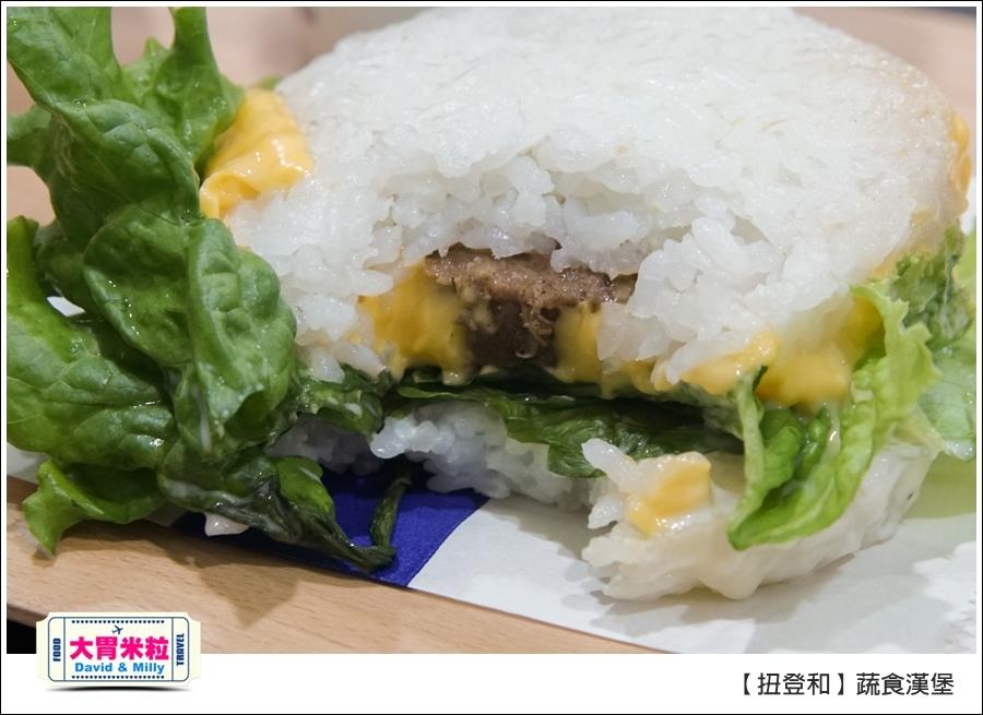 高雄蔬素食推薦@扭登和蔬食速食漢堡@大胃米粒0016.jpg