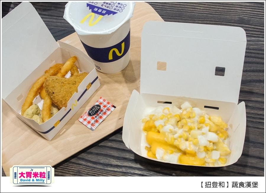 高雄蔬素食推薦@扭登和蔬食速食漢堡@大胃米粒0018.jpg