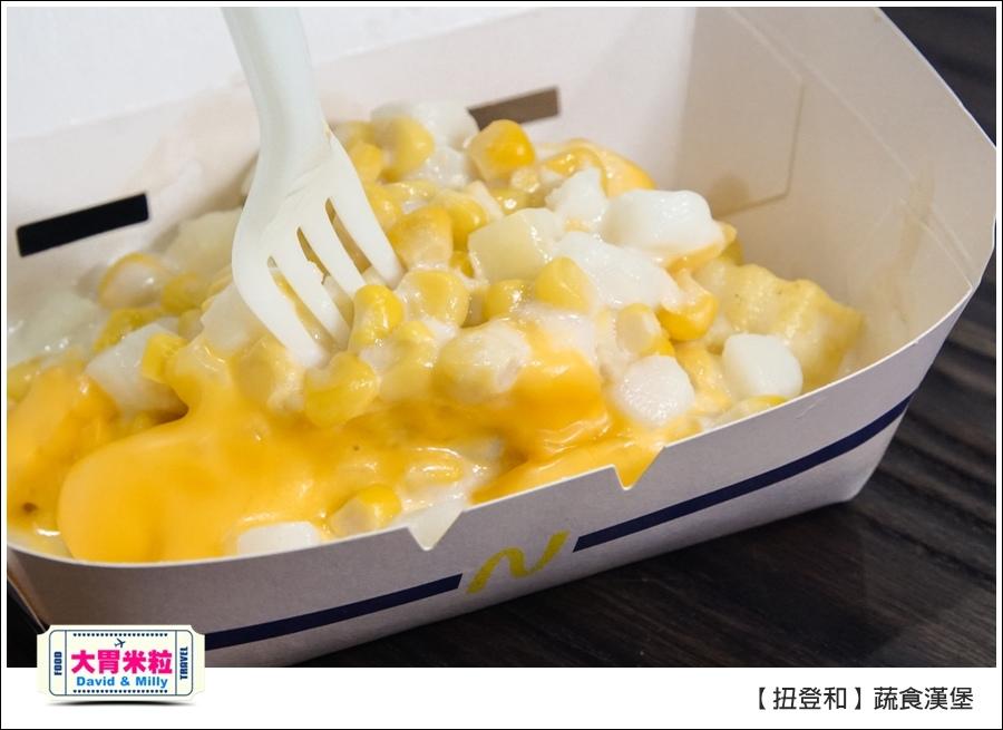 高雄蔬素食推薦@扭登和蔬食速食漢堡@大胃米粒0019.jpg