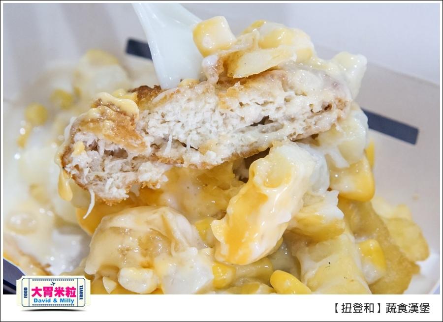 高雄蔬素食推薦@扭登和蔬食速食漢堡@大胃米粒0034.jpg
