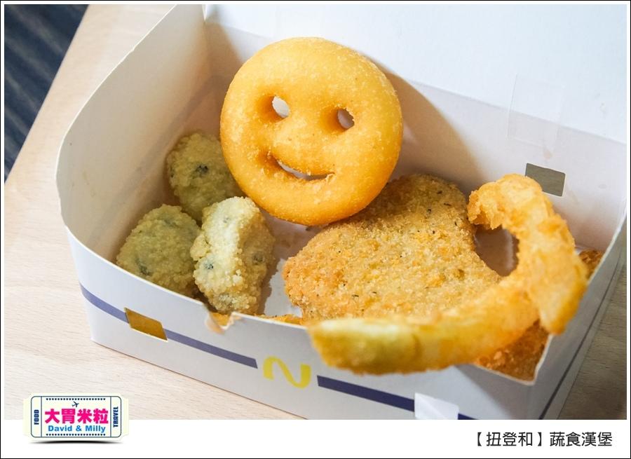 高雄蔬素食推薦@扭登和蔬食速食漢堡@大胃米粒0020.jpg