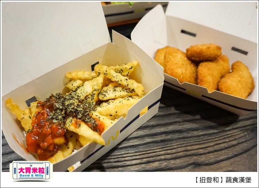 高雄蔬素食推薦@扭登和蔬食速食漢堡@大胃米粒0023.jpg