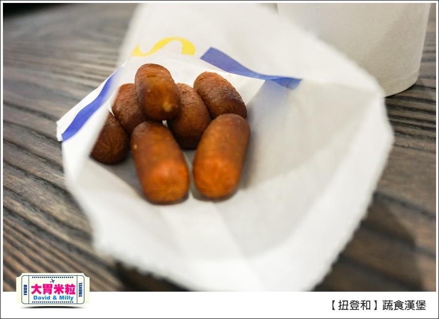 高雄蔬素食推薦@扭登和蔬食速食漢堡@大胃米粒0030.jpg