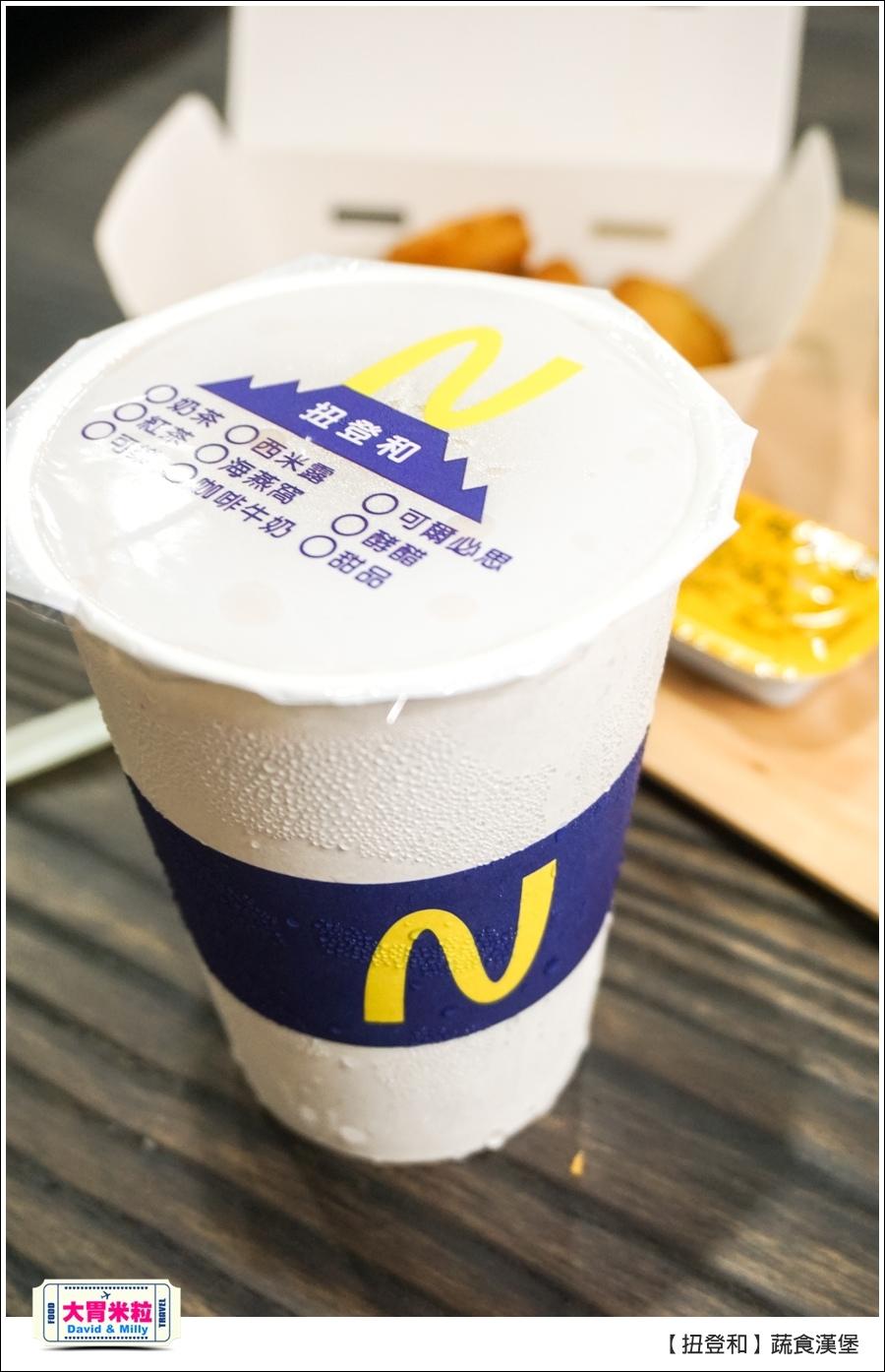 高雄蔬素食推薦@扭登和蔬食速食漢堡@大胃米粒0031.jpg