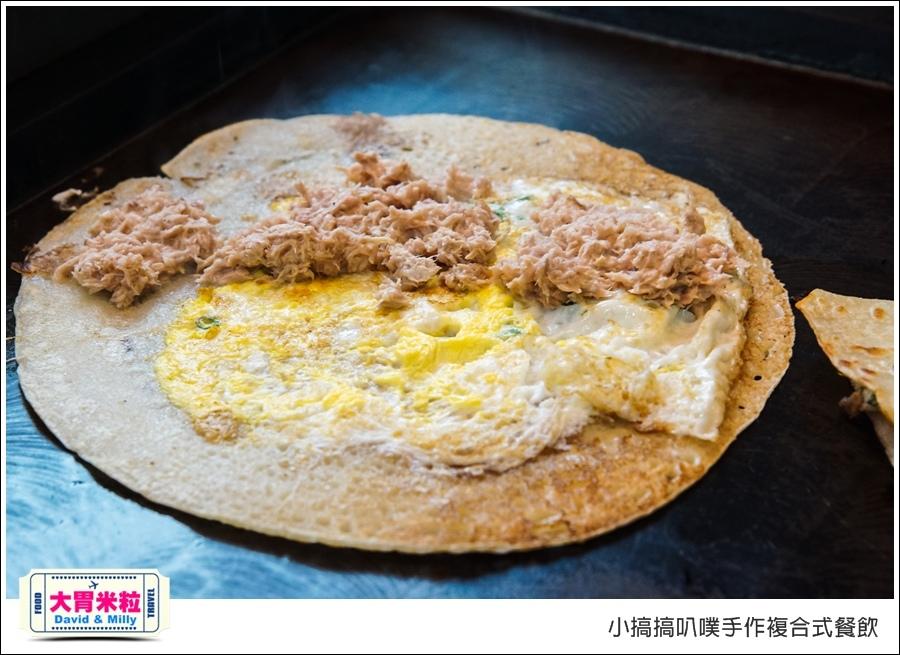 高雄蛋餅推薦@小搞搞手作早午餐@大胃米粒0010.jpg