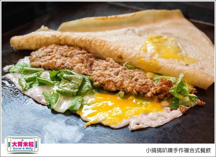 高雄蛋餅推薦@小搞搞手作早午餐@大胃米粒0012.jpg