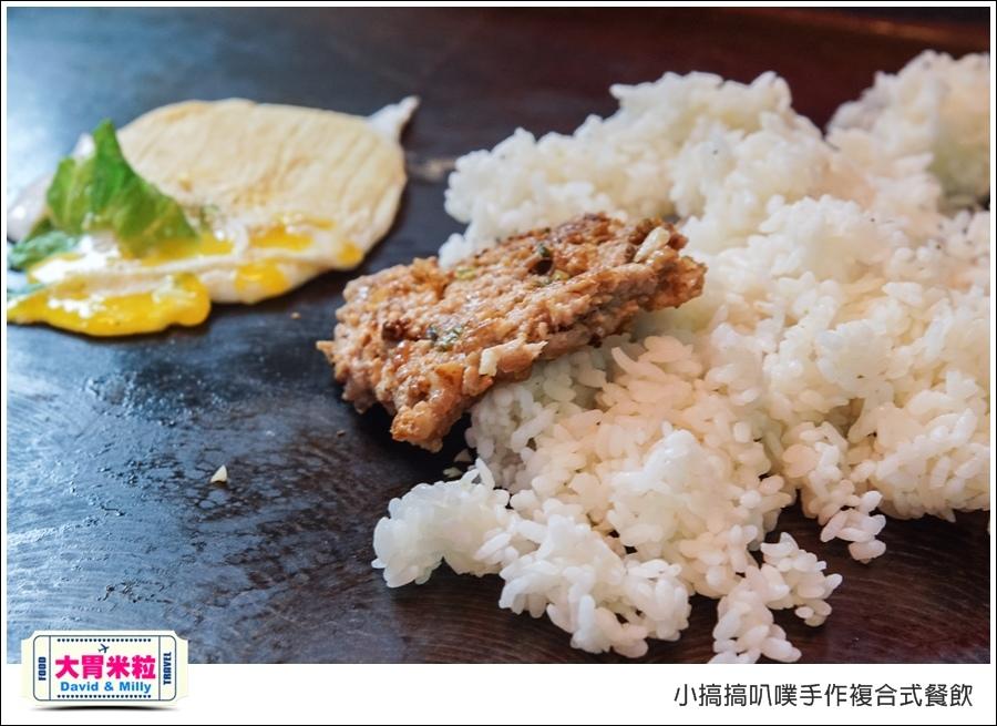 高雄蛋餅推薦@小搞搞手作早午餐@大胃米粒0023.jpg