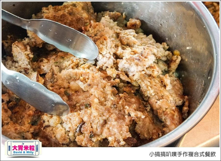 高雄蛋餅推薦@小搞搞手作早午餐@大胃米粒0022.jpg