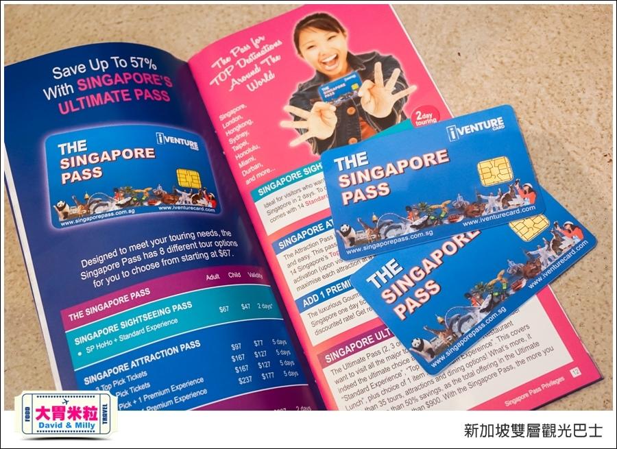 新加坡必玩景點推薦@新加坡雙層觀光巴士@大胃米粒0066.jpg