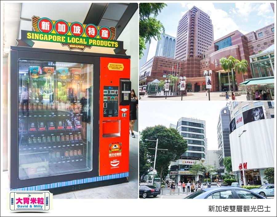 新加坡必玩景點推薦@新加坡雙層觀光巴士@大胃米粒0008.jpg