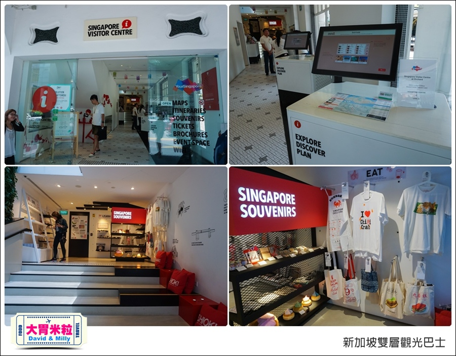 新加坡必玩景點推薦@新加坡雙層觀光巴士@大胃米粒0011.jpg