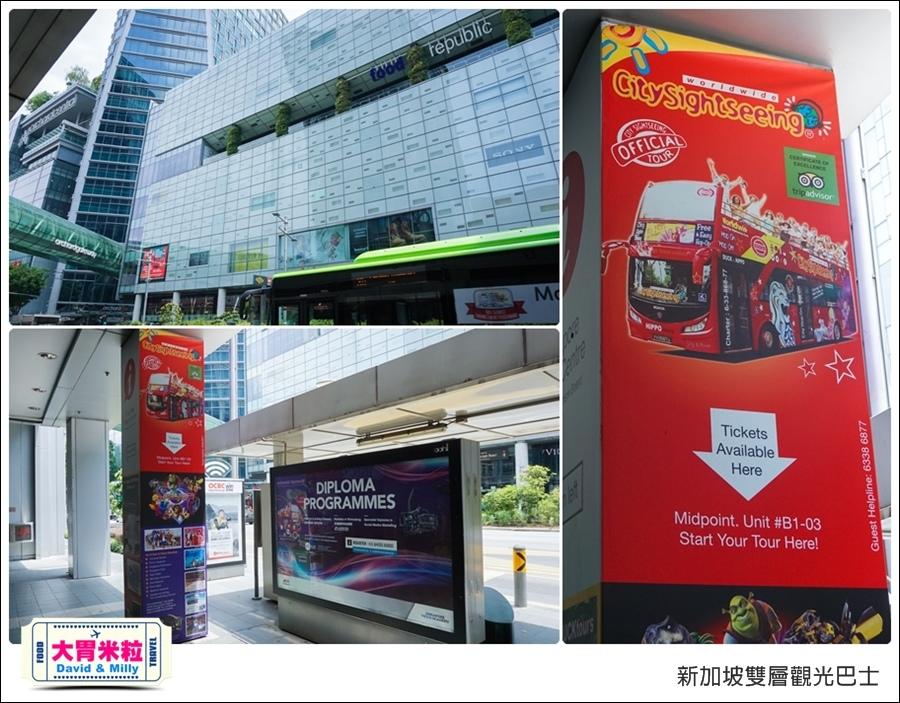 新加坡必玩景點推薦@新加坡雙層觀光巴士@大胃米粒0014.jpg