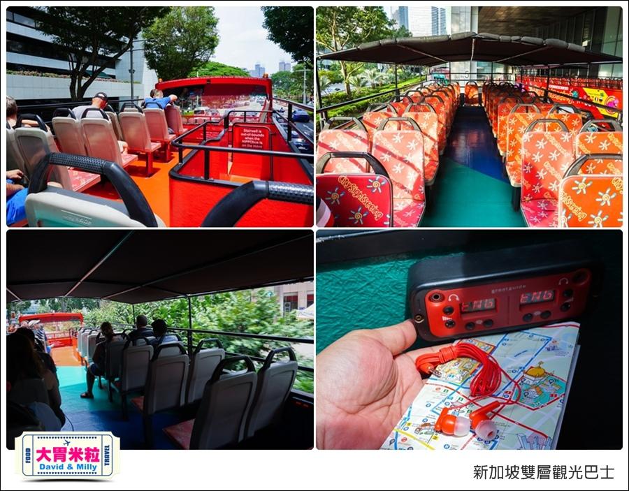 新加坡必玩景點推薦@新加坡雙層觀光巴士@大胃米粒0018.jpg