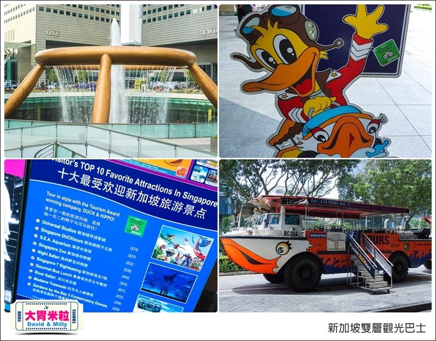 新加坡必玩景點推薦@新加坡雙層觀光巴士@大胃米粒0022.jpg
