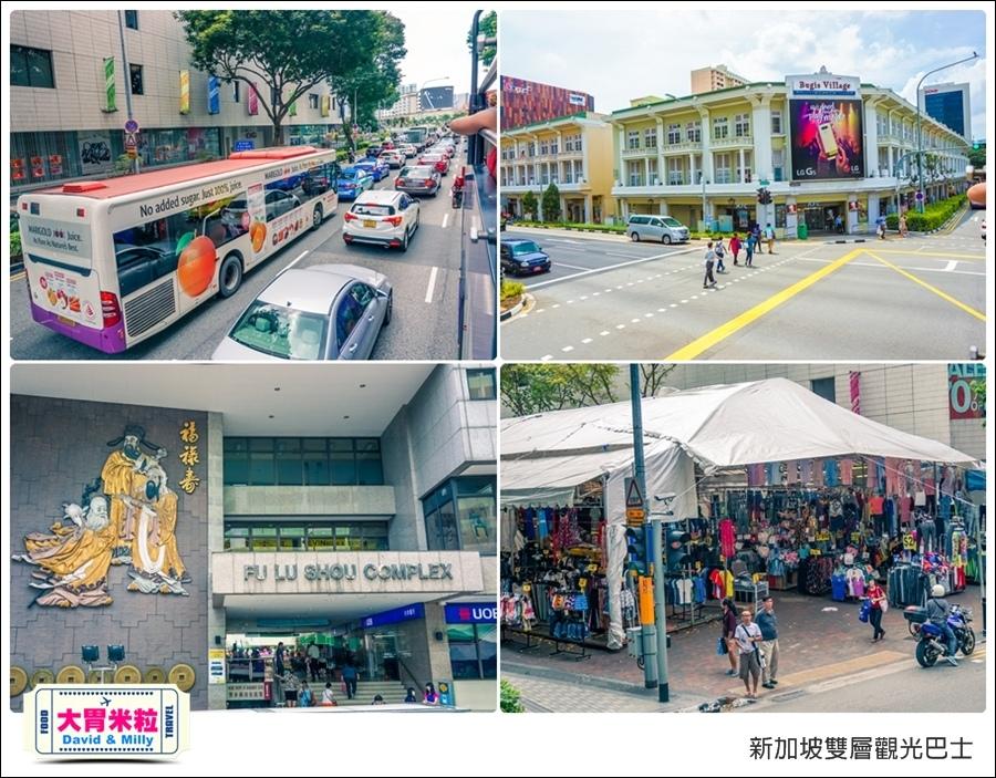 新加坡必玩景點推薦@新加坡雙層觀光巴士@大胃米粒0024.jpg